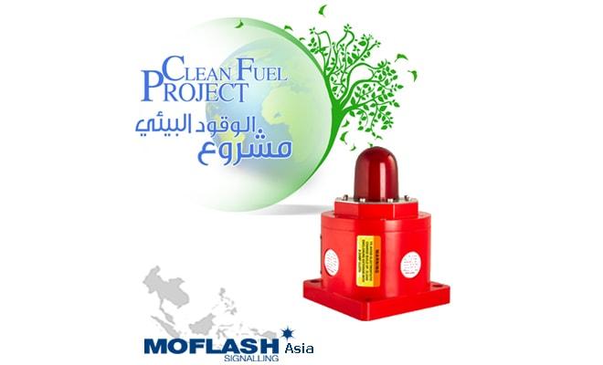 Projet de carburant propre BC150
